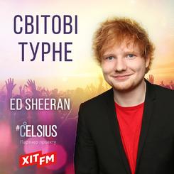 Світове турне: Ed Sheeran